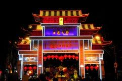 De herdenkingsboog van de markt van de Bloem in District Yuexie Royalty-vrije Stock Afbeeldingen