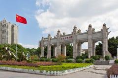 De herdenkingsgateway van Zon Yatï ¼  Sen University 3 Stock Foto