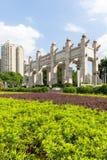 De herdenkingsgateway van Zon Yatï ¼  Sen University 2 Royalty-vrije Stock Fotografie