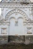 De herdenkingsplaque op de muur van het klooster Stock Foto's