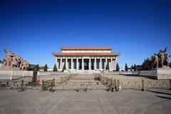 De herdenkingszaal van voorzitter MAO Royalty-vrije Stock Afbeelding