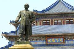 De HerdenkingsZaal van yat-Sen van de zon in Guangzhou, China Royalty-vrije Stock Afbeeldingen