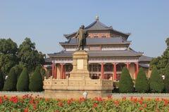 De HerdenkingsZaal van yat-Sen van de zon in Guangzhou, China Royalty-vrije Stock Foto's