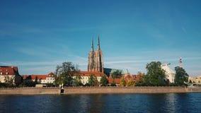 De herfst in Polen Stock Afbeeldingen