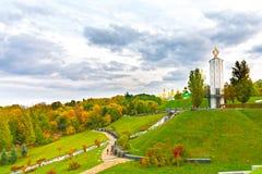 De herfstkleuren van Park royalty-vrije stock afbeeldingen