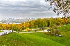 De herfstkleuren van Park royalty-vrije stock foto