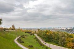 De herfstkleuren van Park royalty-vrije stock afbeelding
