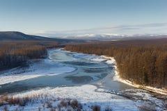 De herfstlandschap in Zuid-Yakutia Royalty-vrije Stock Foto