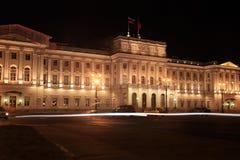 De herfstnacht van het Mariinskypaleis St Petersburg, Rusland Stock Afbeelding