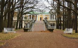 De herfstochtend in Catherine Park Royalty-vrije Stock Foto
