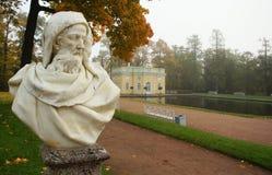 De herfstochtend in Catherine Park Royalty-vrije Stock Afbeelding