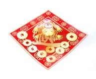 De herinnering van het oosten: de gouden kikker die muntstukken beschermt Stock Fotografie