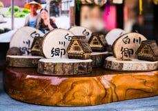 De herinneringen shirakawa-gaan binnen royalty-vrije stock afbeelding