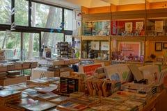 De herinneringswinkel van Fondationmaeght Stock Fotografie