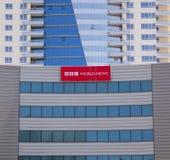 De het bureaubouw van het BBC in Doubai Stock Afbeelding