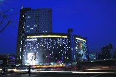 De het bureaubouw van Korea Royalty-vrije Stock Fotografie