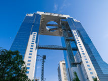 De het bureaubouw van Osaka Stock Foto's