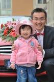 De het gelukkige meisje en mens van de Baby Stock Foto's