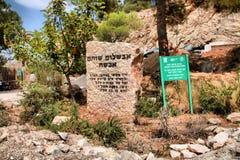 De het Holreis van Soreq Avshalom in Israël-W39 Stock Afbeelding
