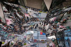 De het Pleinbouw van Omotesandotokyo in Harajuku, Tokyo, Japan Royalty-vrije Stock Afbeeldingen