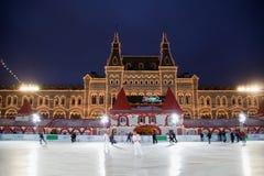De het schaatsen piste op Rood vierkant stock foto's