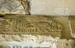 De Hiëroglief van de Helikopter van Abydos stock afbeelding