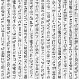 De hiërogliefen van Egypte Stock Foto
