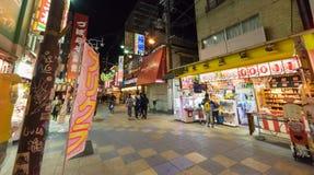 De Hinseikaistraat is één van de levendigste scène van het nachtleven in Osaka Royalty-vrije Stock Afbeeldingen