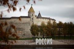De historische architectuur van de Slaviërs Royalty-vrije Stock Foto's