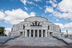 De historische Ballet en Operabouw royalty-vrije stock foto