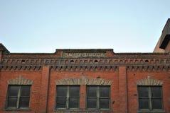 De historische Bouw Boise Stock Foto