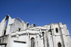 De historische bouw in Lissabon Stock Afbeelding