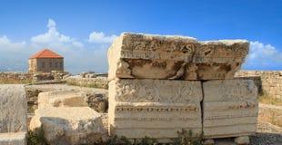 De historische plaats van Byblos - Libanon Stock Afbeeldingen