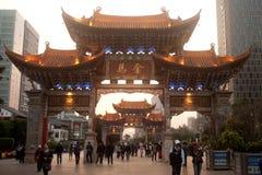 De Historische plaats van Jinmabiji Royalty-vrije Stock Afbeeldingen