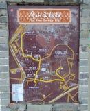 De historische toren Hong Kong van Ping Shan Heritage Trail stock fotografie