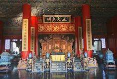 De historische Verboden Stad in Peking stock fotografie