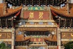 De Hoektand van Jinmabiji royalty-vrije stock foto's