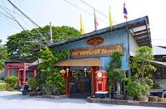 De Honderdjarige Markt van Khlongsuan dichtbij Bangkok, Thailand Royalty-vrije Stock Afbeelding