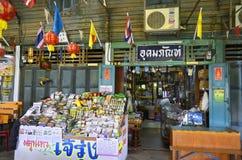 De Honderdjarige Markt van Khlongsuan dichtbij Bangkok, Thailand Stock Afbeeldingen