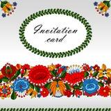 De Hongaarse traditionele volksauto van de ornamentuitnodiging Stock Afbeeldingen