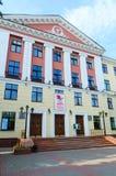De hoofd academische bouw van de Medische Universiteit van de Staat van Vitebsk, Bela royalty-vrije stock afbeelding