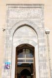 De hoofddeur van de moskee Stock Afbeeldingen