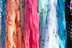 De hoofddoek van het gaas Stock Foto's