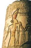 De hoofdgod Horus van de valk stock afbeeldingen