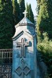 De hoofdingang van de steunkolom van de kerk van St Ripsime Kerk Stock Foto's