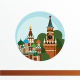 De horizon van Moskou, gedetailleerd silhouet In vectorillustratie, vlakke stijl Royalty-vrije Stock Foto's