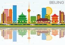 De Horizon van Peking met Kleurengebouwen, Blauwe Hemel en Bezinningen stock illustratie