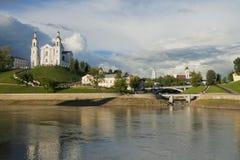 De horizon van Vitebsk Stock Afbeeldingen