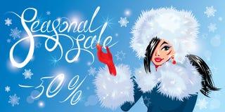 De horizontale banner van de Kerstmiskorting met het Glimlachen Gelukkig brunette Stock Afbeelding