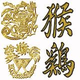 De horoscoopdieren van de aap en van de haan Royalty-vrije Stock Afbeelding